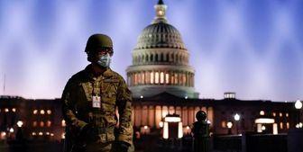 ده هزار نیروی مسلح گارد ملی برای مراسم تحلیف بایدن
