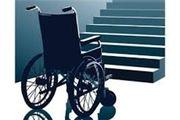 آیا می دانید شهرداری برای معلولان چه کرده است؟