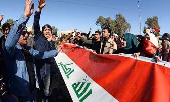 شرکتهای امنیتی وابسته به سفارت آمریکا عامل قتل معترضان عراقی