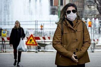 مقامات آمریکایی: از ماسکهای پارچهای دستساز استفاده کنید