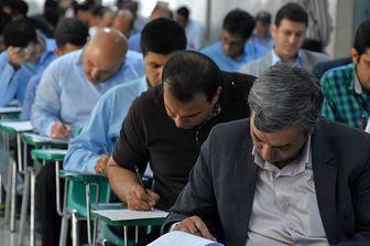 تعویق آزمون دستیاری پزشکی ۱۴۰۰