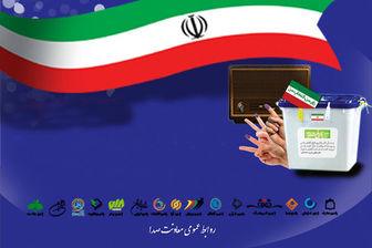 پیشنهاد وزارت کشور برای دور دوم انتخابات