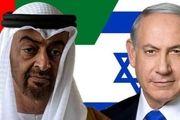 نتانیاهو ادعای امارات را رد کرد
