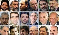 نتیجه رای اعتماد نمایندگان مجلس به کابینه یازدهم + جدول