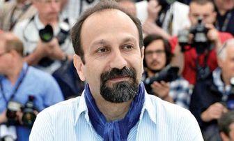 واکنش اصغر فرهادی به درگذشت علی انصاریان+ عکس