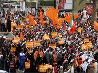 خواسته کویتی ها در تظاهرات