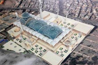 مصلی اصفهان آماده بهرهبرداری است