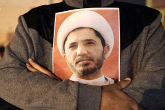 شیخ علی سلمان محکوم شد