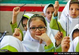 وضعیت پنج شنبه های مدارس در سال جدید