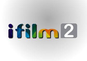 منتظر افتتاح شبکه «آی فیلم ۲» باشید