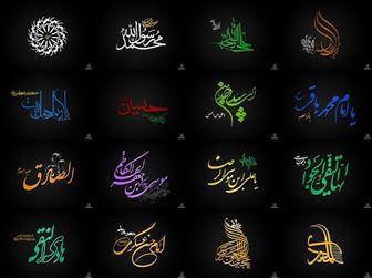 چه تو صیههایی در اسلام برای شادی واقعی مطرح است؟