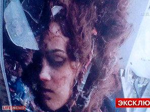 سر جدا شده زنی که مسکو را لرزاند + عکس