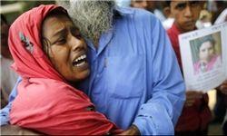 آمار تلفات ربزش ساختمان در بنگلادش به ۷۰۰ نفر رسید