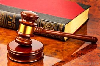 محکومیتی که منجر به استخدام شد