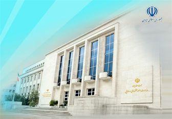 دو انتصاب جدید در وزارت اقتصاد