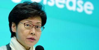 اعلام وضع فوقالعاده در هنگکنگ برای مقابله با ویروس «کرونا»