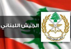 انهدام باند وابسته به داعش توسط ارتش لبنان