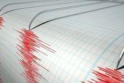 زلزله فاریاب را لرزاند+ جزئیات