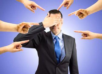 آیا حضور دیگران شما را عصبی میکند؟