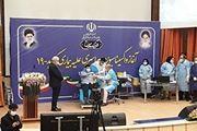 واکسیناسیون سراسری علیه کرونا در ایران/ تزریق نخستین واکسن به فرزند وزیر بهداشت+ فیلم و عکس