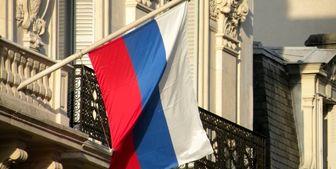درخواست مسکو از آمریکا