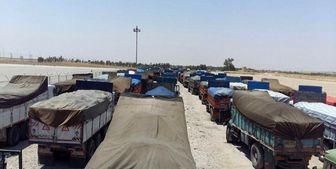 صف کیلومتری کامیونهای تجاری در مرز چزابه