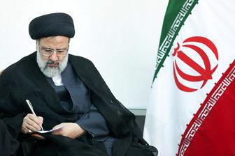 آئین نامه رسیدگی به اموال و دارایی مسئولان نظام تصویب و ابلاغ شد+متن آییننامه