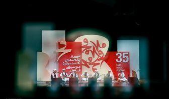 آخرین خبرها از جشنواره موسیقی فجر