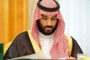 خواب ولیعهد سعودی تعبیر میشود؟