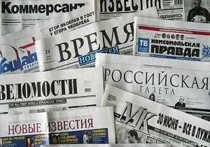 هشدار مسکو به کشورهای غربی