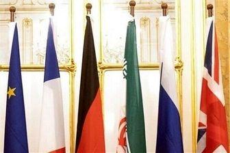 فرصت تکرارنشدنی ایران به طرف های مذاکرات وین!