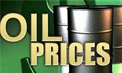 کاهش قیمت نفت صادراتی ایران به اسیا