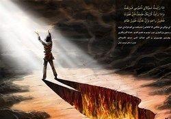درخواست عجیب ابلیس از حضرت موسی(ع)