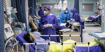آمار کرونا در ایران 18 بهمن/ جان باختن 76 بیمار کرونا