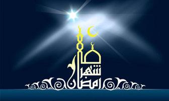 دعای روز هفتم ماه رمضان/ صوت