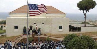 شلوغی مسیرهای اصلی منتهی به سفارت آمریکا در بیروت