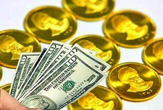 قیمت طلا، سکه و ارز سه شنبه، ۲۳ دی