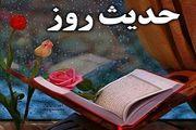 بهترین شروع و پایان کارها از زبان امام سجاد(ع)