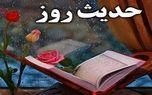 برترین مردم از منظر امام علی(ع)