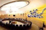 تشکیل کمیته ای برای حذف رانت ارز ۴۲۰۰ در سال آینده