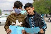 هشدار یونیسف درمورد فقر کودکان در بحران کرونا