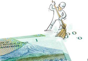 کدام کشور رکورددار حذف صفر از پول است؟