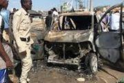 11 کشته بر اثر وقوع انفجار و حمله تروریستی در سومالی