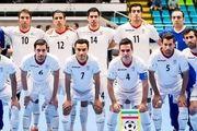 مسابقات فوتسال جام ملتهای آسیا