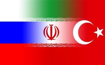 متن بیانیه مشترک ایران، روسیه و ترکیه منتشر شد