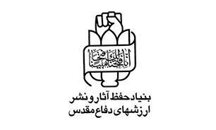 تیر خلاص بیتدبیری آمریکا با این تحریم شلیک شد