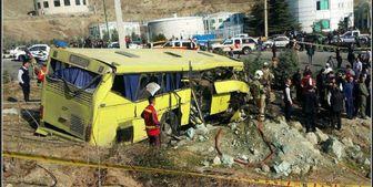 واژگونی مرگبار اتوبوس در دانشگاه علوم و تحقیقات/ فیلم