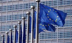 اتحادیه اروپا و قطر سند همکاری امضا کردند