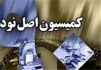گزارش اصل ۹۰ درباره مشکلات تأمین ارز و توزیع نهادههای دامی