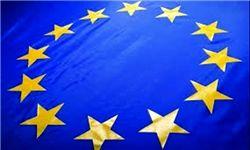 مأموریت دفتر اتحادیه اروپا در تهران